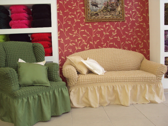 """Чехлы на диваны и кресла """"Arya"""" Burumcuk Бежевый"""