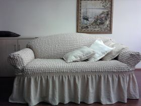 "Чехол на диван  ""Arya"" Burumcuk Кремовый"