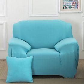 """Чехол на кресло """"HomyTex"""" универсальный Голубой"""