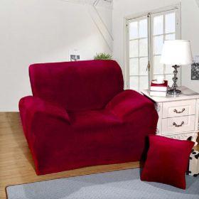 Чехол для кресла HomyTex универсальный замшевый