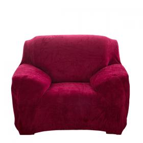 Чехол на кресло замша HomyTex Бордовый