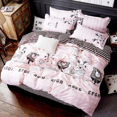 """Детское постельное белье """"HomyTex""""  Smart bears"""